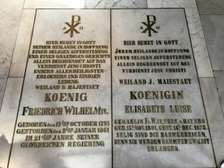 P Schlossgarten Kirche 4